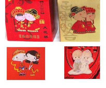 传统新郎新娘卡通图设计