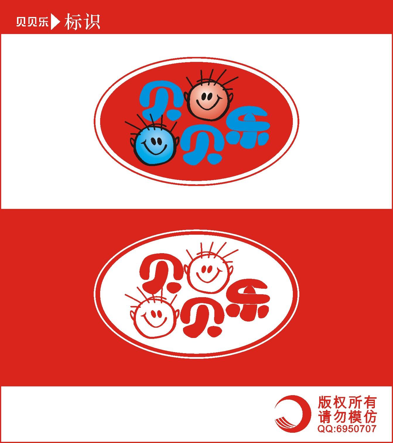 儿童理发店设计logo,门头,名片,标准字(投票:鸿蚁,叶方,oyj1999