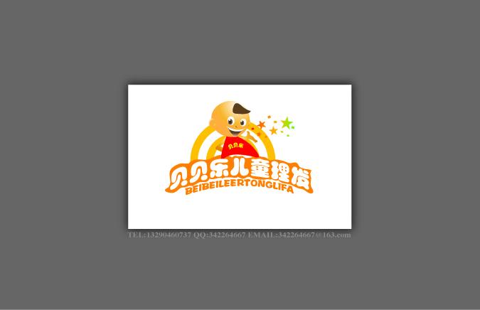 342264667稿件_儿童理发店设计logo,门头,名片,标准字