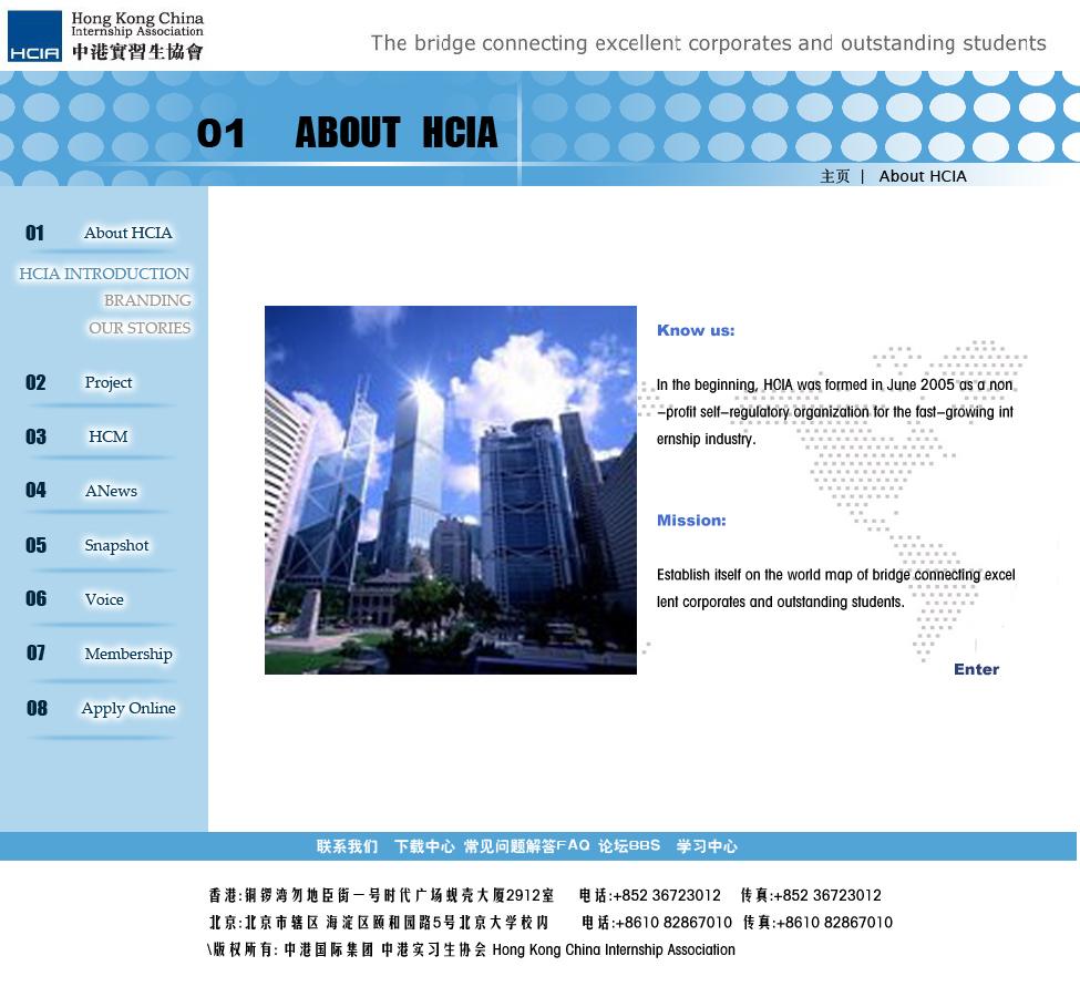网站_静态网站二级页面设计- 稿件[#1572815]