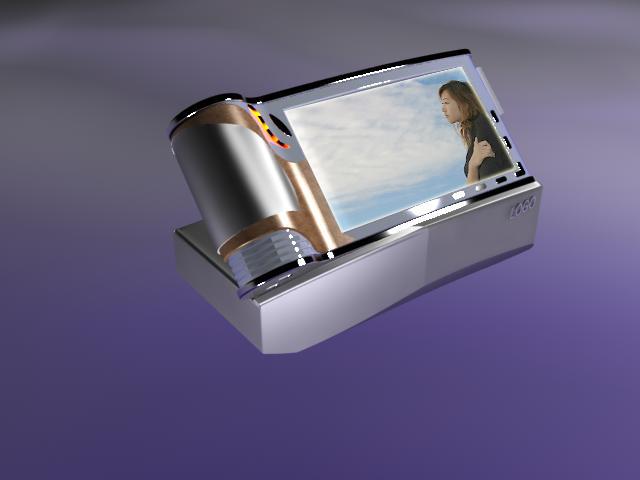 小尺寸液晶电视机外观设计
