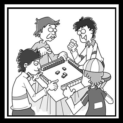 紧急任务:画图一张(漫画)(2天急)