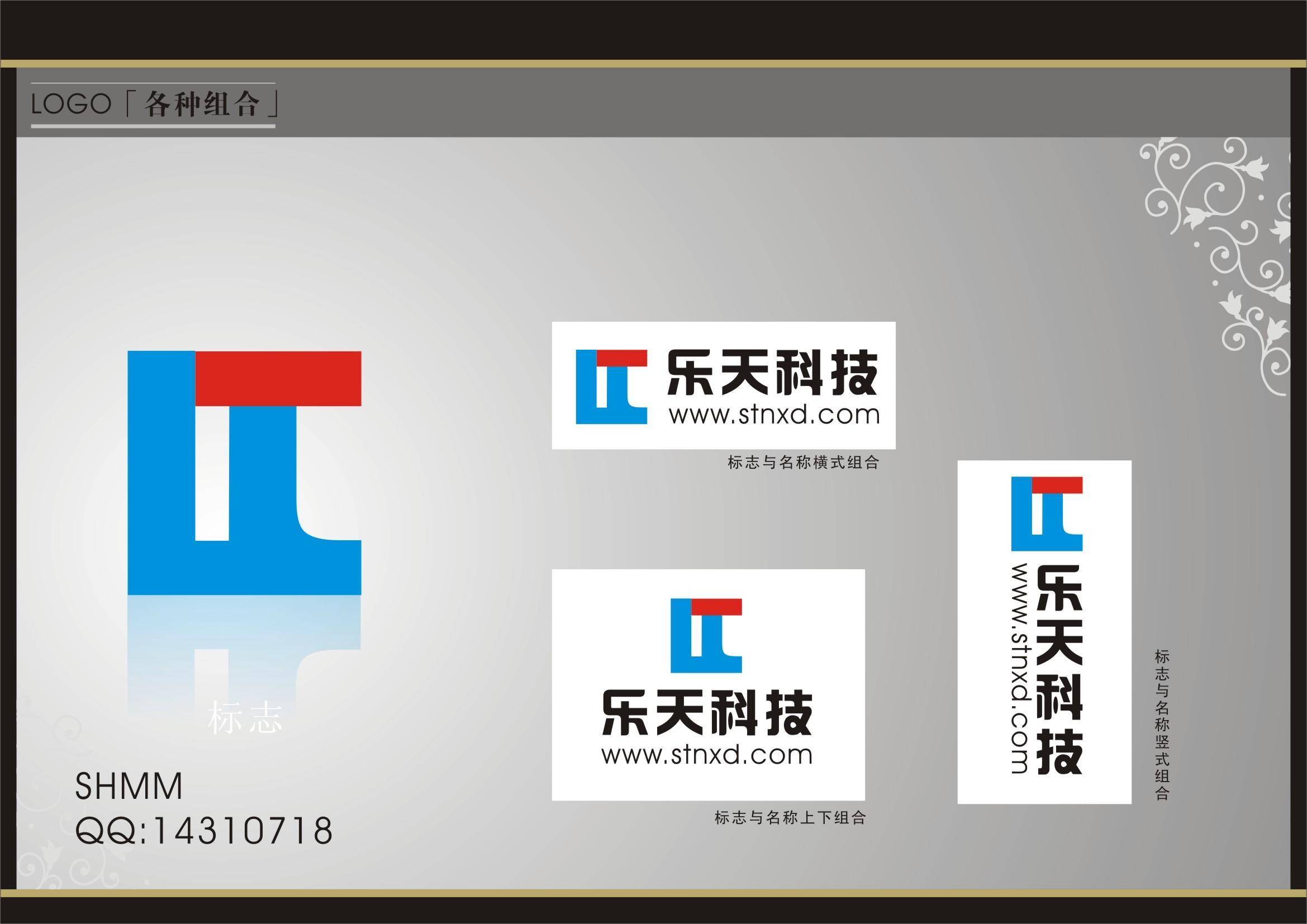 乐天科技网站logo/名片/广告牌匾设计