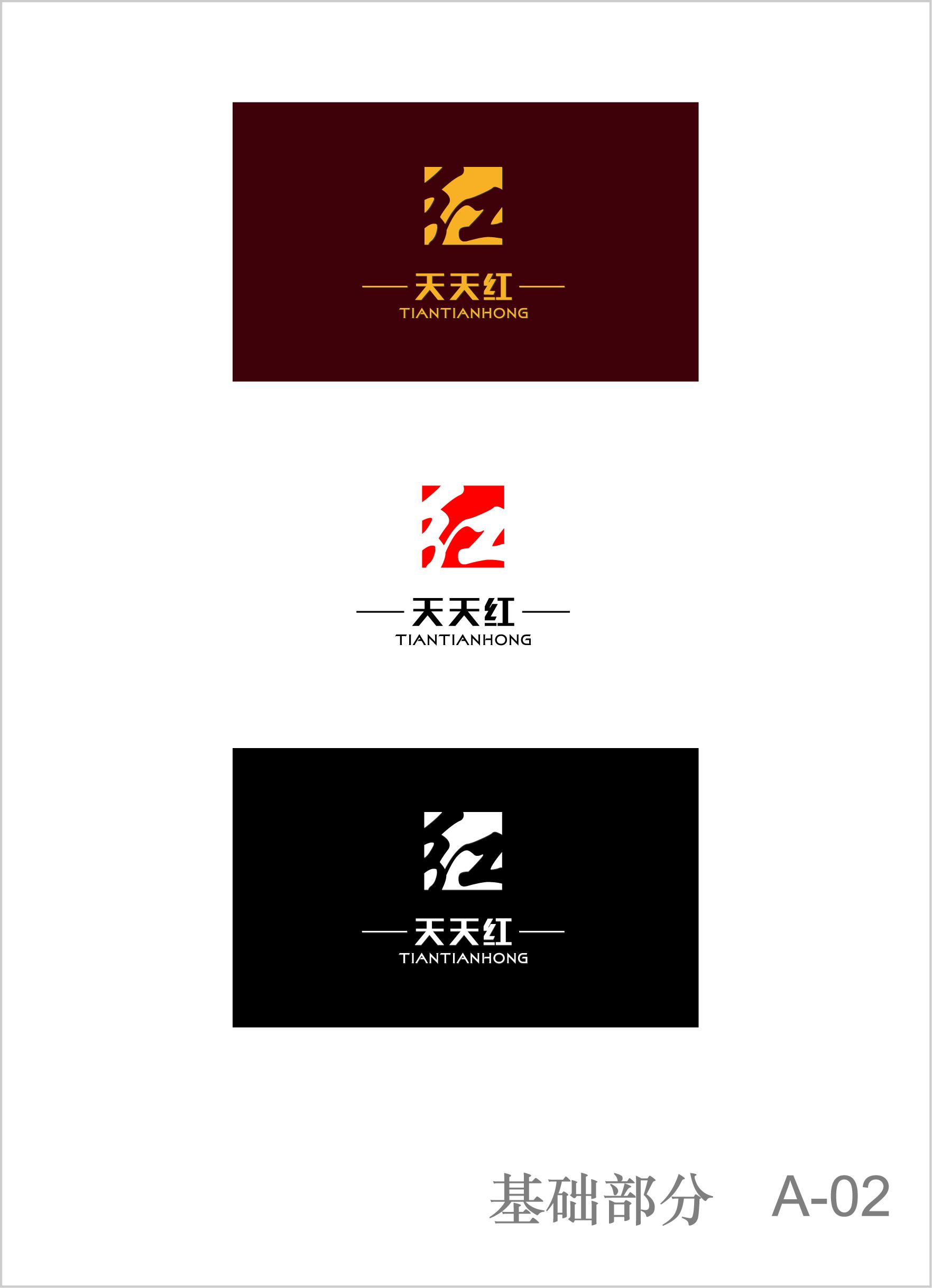 红木家具商标设计