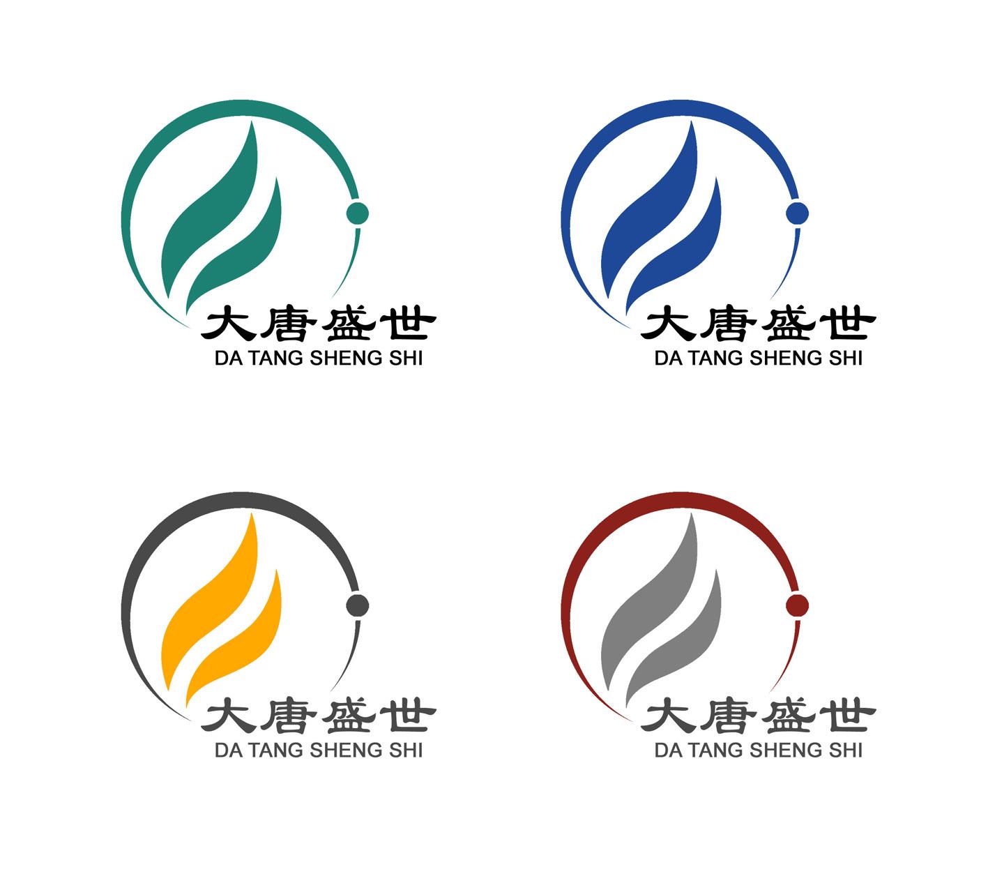 限责任公司logo设计