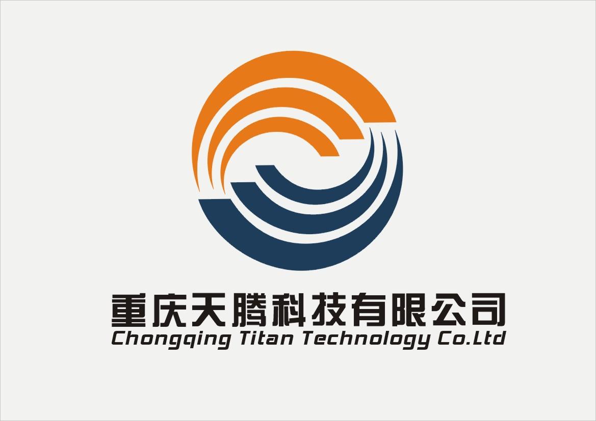 重庆天腾科技有限公司logo设计