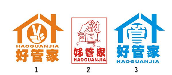 好管家家政公司企业形象logo设计