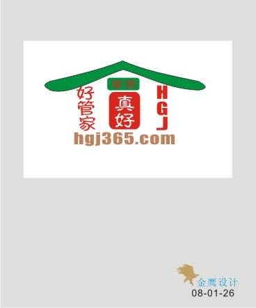 现金好管家家政公司企业形象logo设计