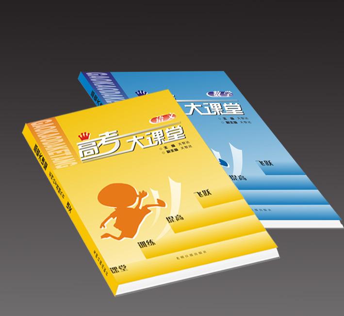 图书封面设计_647.2元
