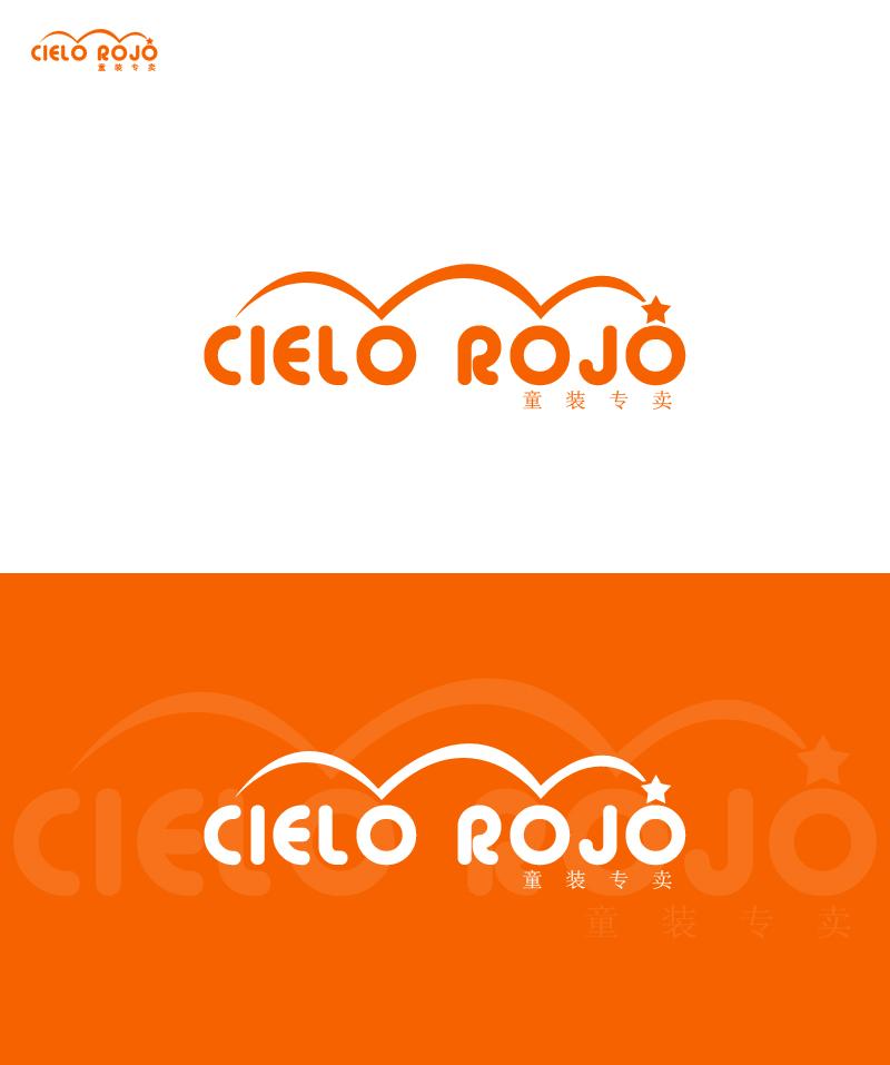cielo rojo童装商标logo设计