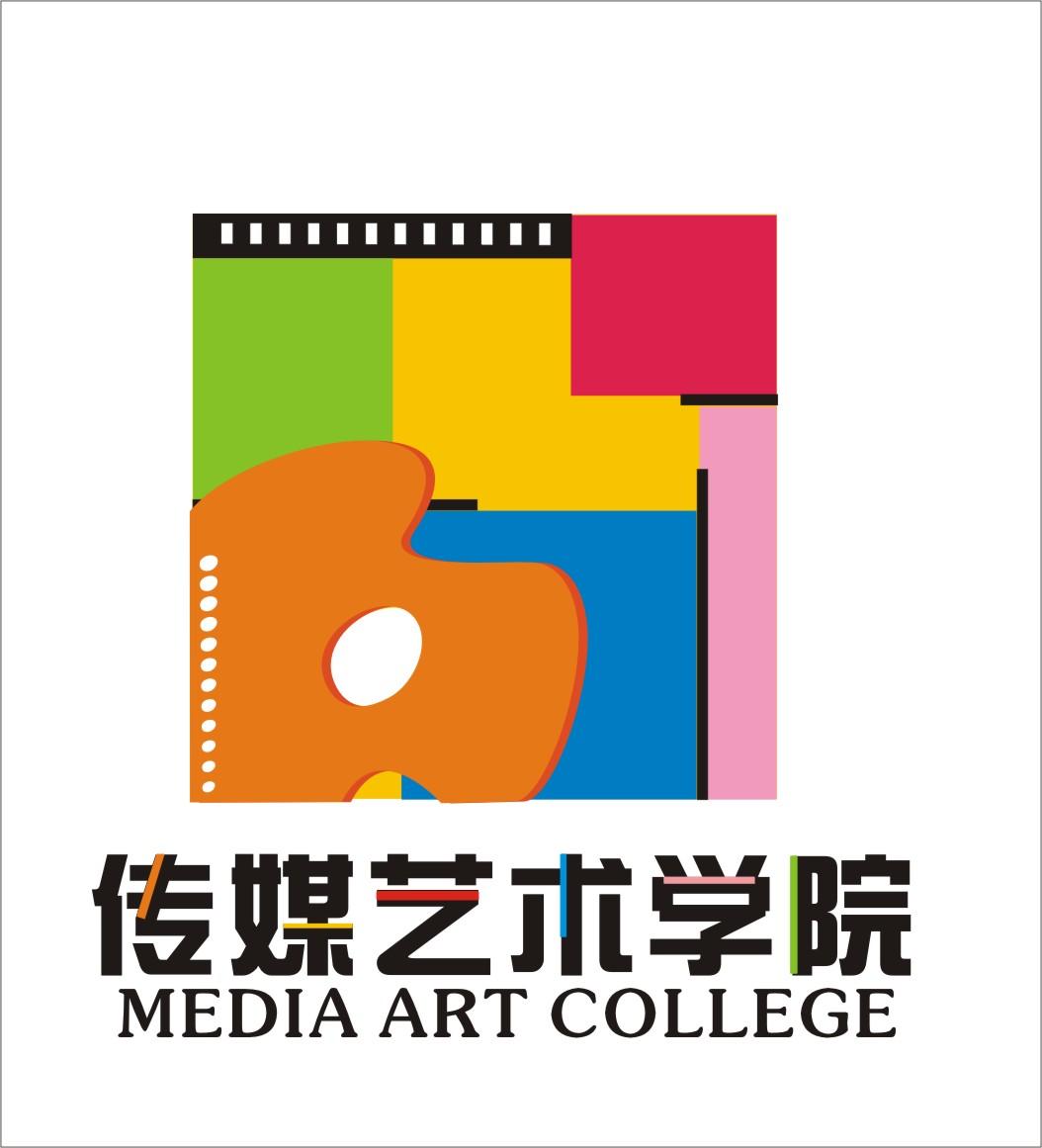 传媒艺术学院logo名片信封等设计(3天)