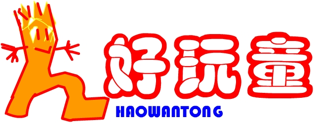 儿童用品商标图案,名片,门牌设计_1564371_k68威客网
