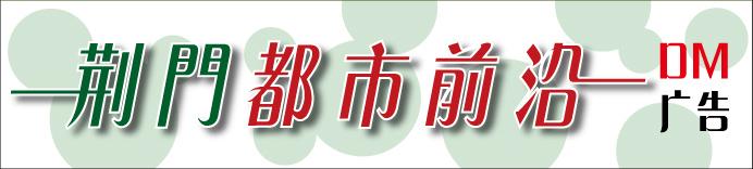 征報紙刊頭設計