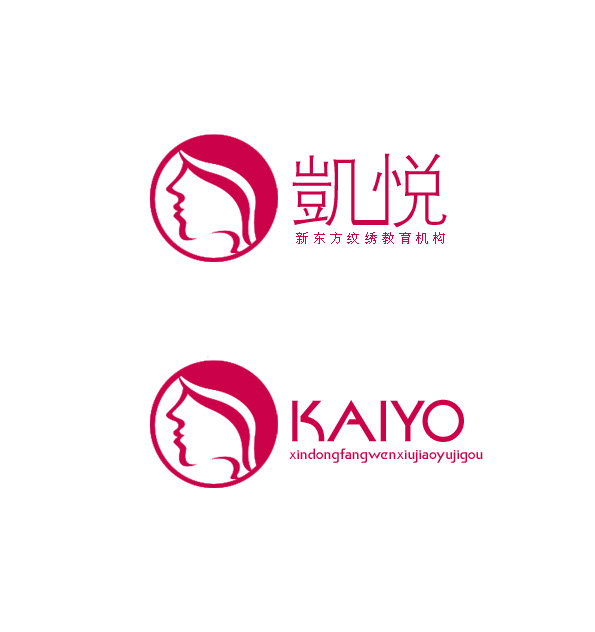 纹绣色料产品logo设计[本色]