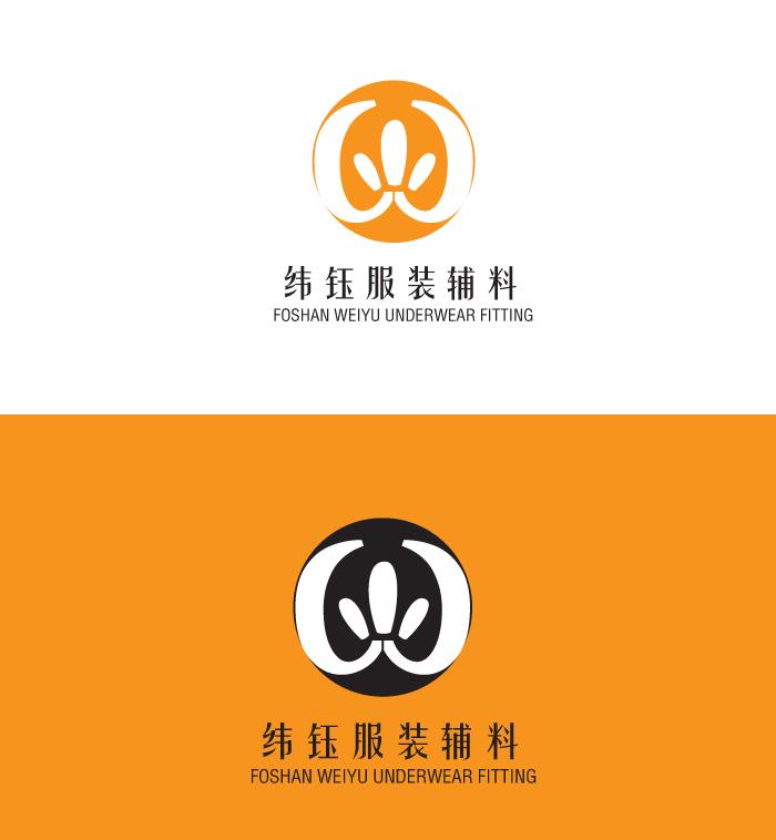 佛山盐布纬钰服装辅料公司logo设计