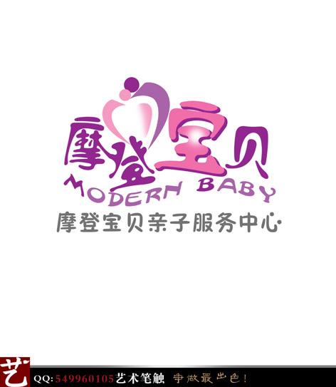 摩登logo设计图展示