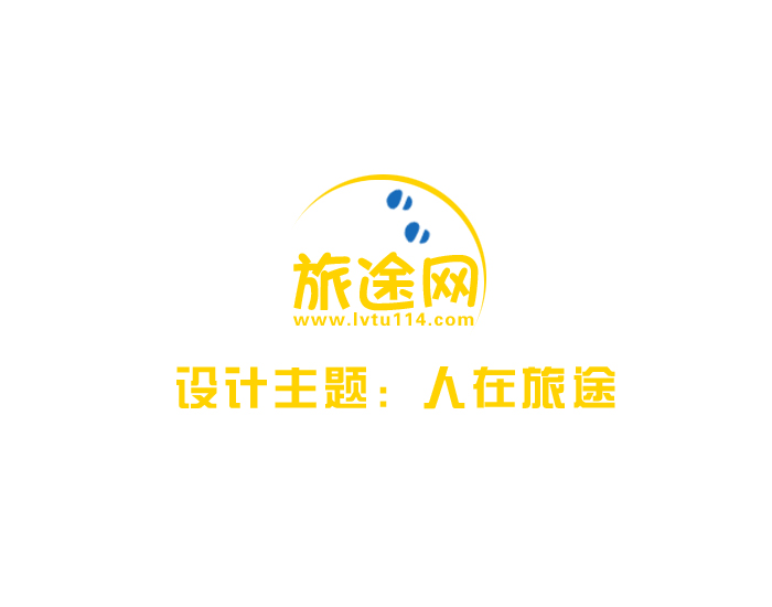 旅游网站商标,网站logo