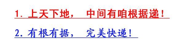 根据递公司logo名片设计及一句口号(3天)