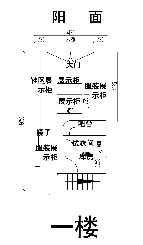 上下两层商铺装修设计