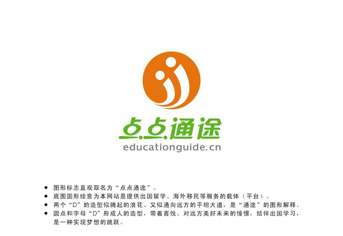 logo设计及创意说明_logo设计创意说明图片