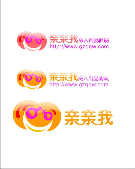 亲亲我成人用品商城网站logo设计