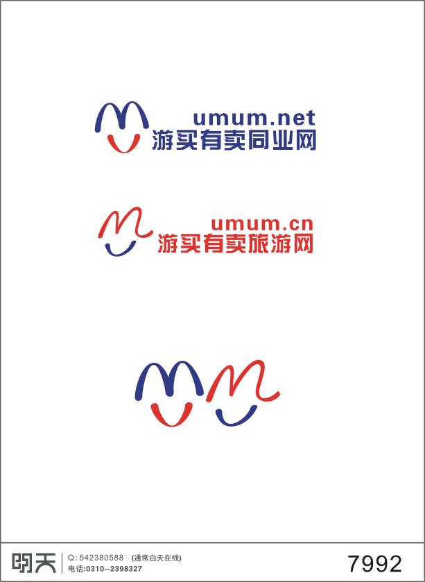 旅游网站设计logo及名片