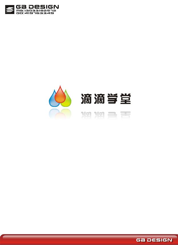 滴滴学堂logo设计修改图片