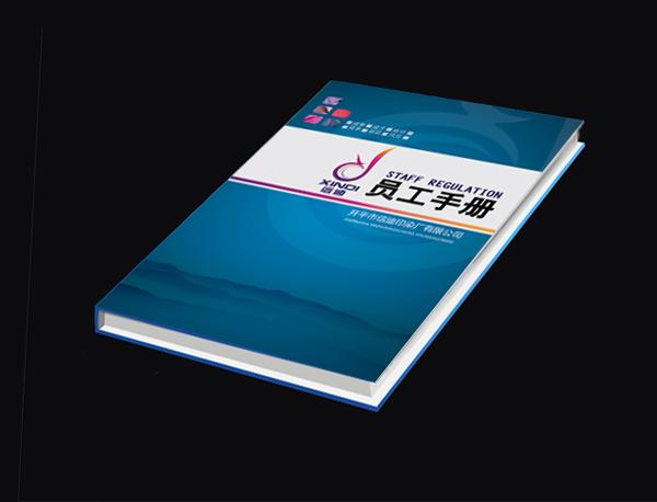 设计员工手册封面(24号止)