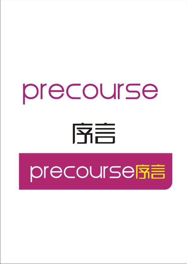 女装品牌logo设计及应用