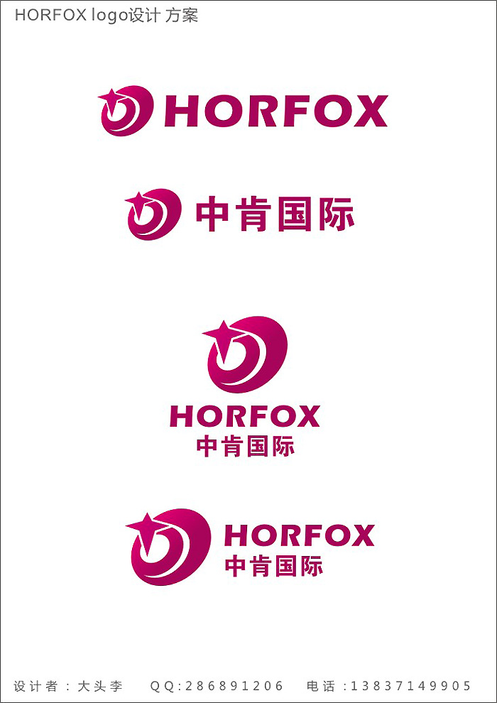 香港中肯国际logo及名片设计_1302070_k68威客网
