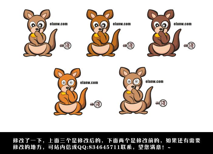 袋鼠图片大全大图 袋鼠简笔画