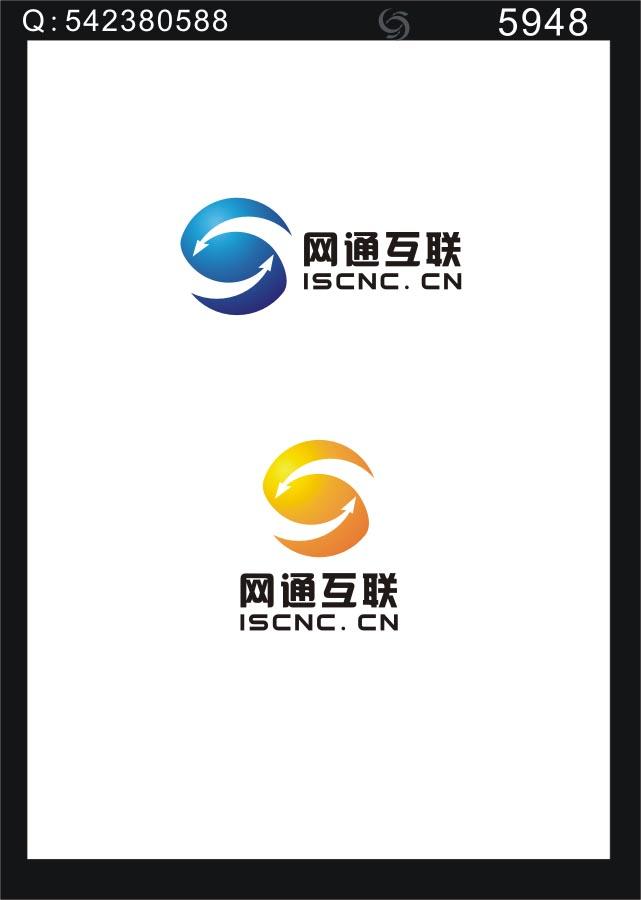 杭州网通互联信息公司logo设计