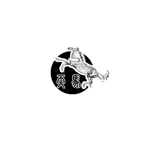 天马商标logo设计