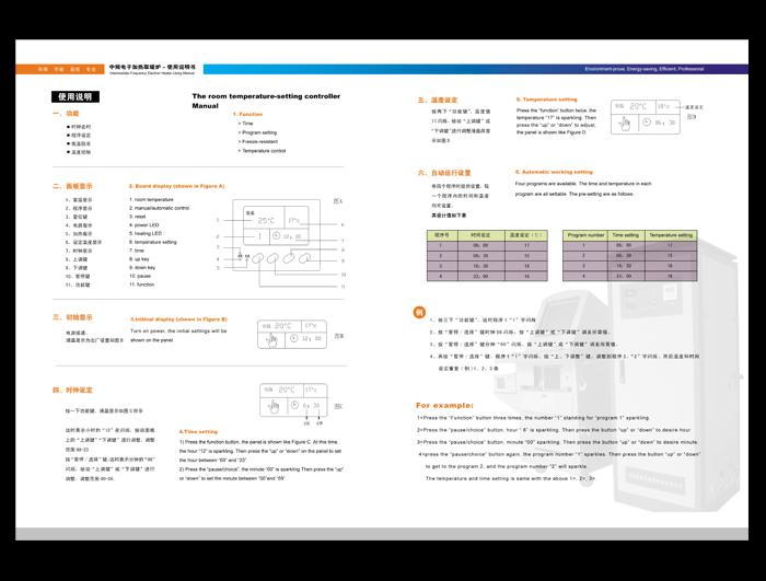 产品说明书排版设计(特急1天)图片