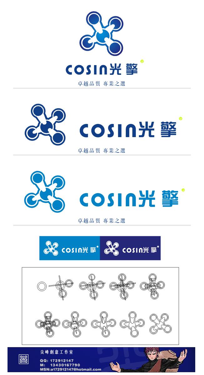 某品牌标志设计及简单vi基础规范(新:)