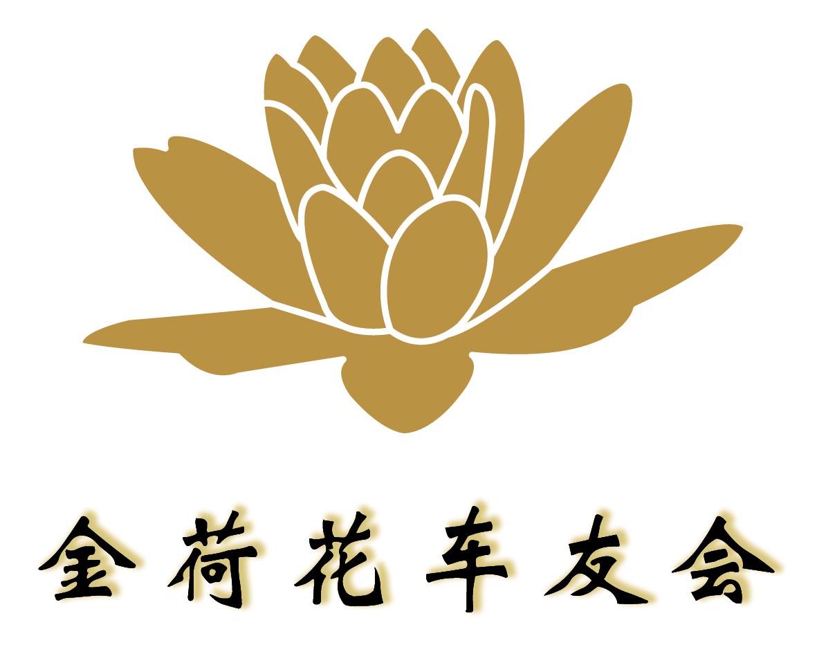 荷花logo设计图片