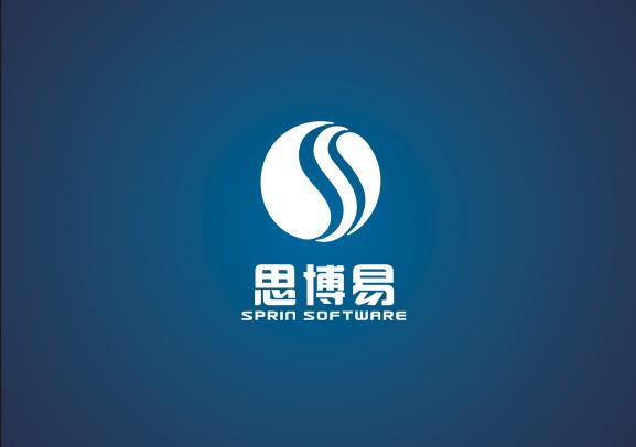 思博易软件公司logo设计及简单应用