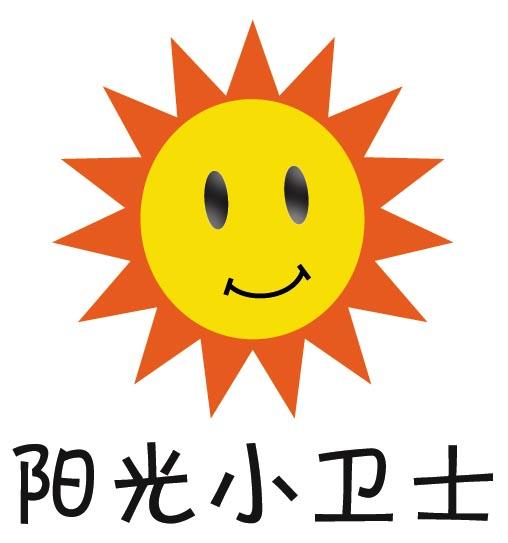 卫士小电脑阳光设计房屋logo督导512系统设计平方图片