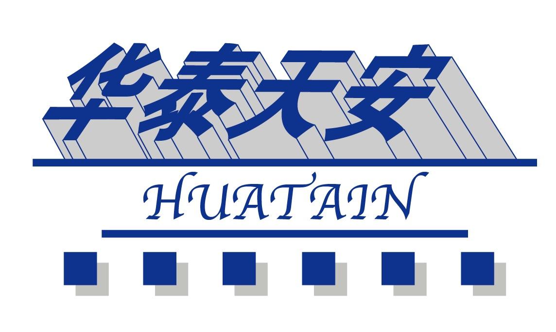 沈阳华泰天安公司品牌logo及名片设计